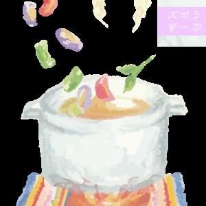 ガンから生還、奇跡のゲルソン(ヒポクラテス)スープを8年飲んでみたら全く太らない