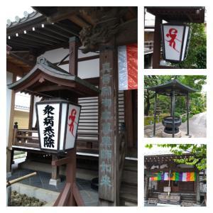 6月28日 調布不動尊 常性寺の庭