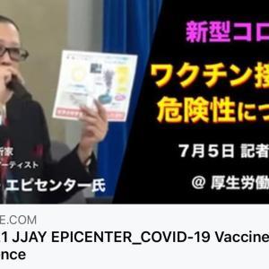 ファイザーワクチン接種、プリオン病で死亡