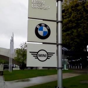 伊独旅日記㊶〜BMWとレーベンブロイで超ドイツな午後♪
