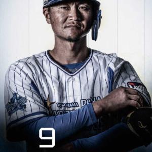 恐怖の8番打者 #9