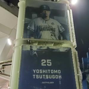 横浜に輝く通算200号  #25