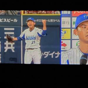 横浜には「投げる哲学者」がいる。 #21