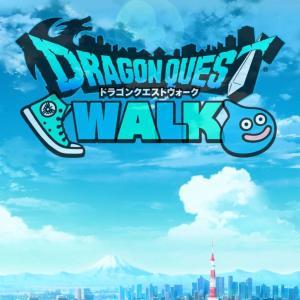 【ドラクエウォーク】4章10話クリアで1050ポイント!