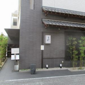 そば屋放浪記20