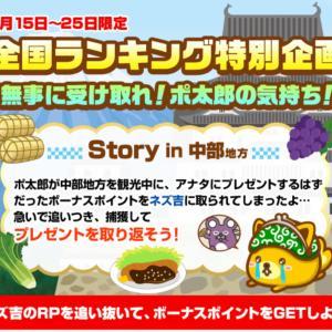 【ポイントインカム】カード発行はポイントサイト経由で&イベント開催中!!