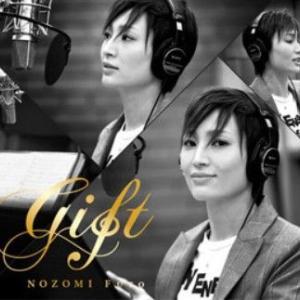 【宝塚】雪組 望海風斗CD「GIFT」発売! 何となくざわついています