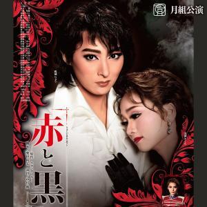 【宝塚】月組『赤と黒』のポスター画像が出ました!