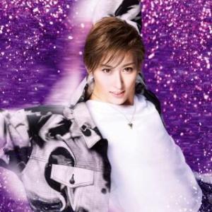 【宝塚】花組 水美舞斗ディナーショーのポスター画像が出ました!