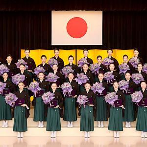 【宝塚】宝塚音楽学校 第107期生卒業式が行われました!