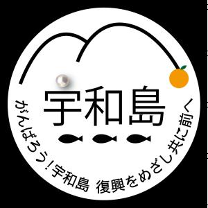 『愛あるえひめ暮らしフェア』in大阪
