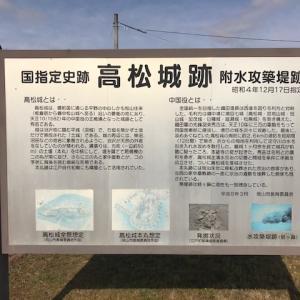『第7回お城巡り』~岡山県に行ってきました!~vol.5