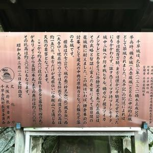 『mr.宇和島』参上!~千早&高取&吉野~vol.1