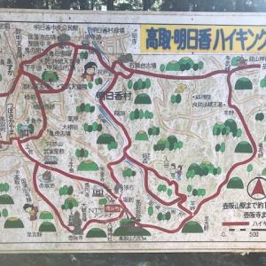 『mr.宇和島』参上!~千早&高取&吉野~vol.2