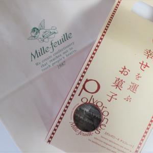 幸せを運ぶお菓子♪「ミルフィーユ」の〝ポルポローネ〟