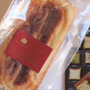 デニッシュ食パンのお店「サトウカエデ 大丸梅田店」の〝箕面メープル〟