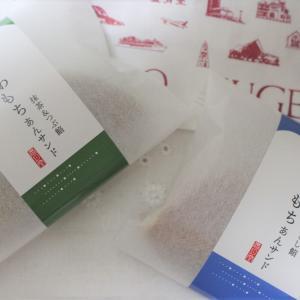 いいこと貯金と、この日のおやつ♪「神戸凮月堂」の〝六甲ふわもちあんサンド〟
