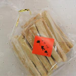 料亭の味「さえき」のヘルシーなおやつ  〝自家製高野豆腐バターラスク〟