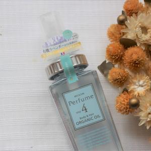 「mixim Perfume」の  〝シア美容 オイルミスト4〟で24時間全身潤う♪