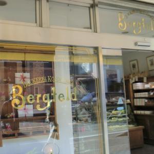 鎌倉市雪ノ下にあるドイツパンとお菓子の店「Bergfeld(ベルグフェルド)」