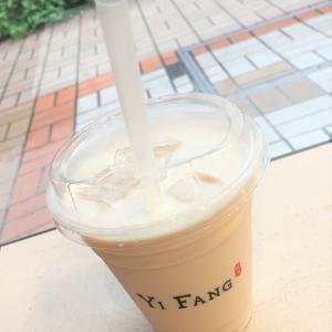 JR芦屋駅前「一芳 台湾水果茶」さんで〝ウーロンミルクティー〟を♪