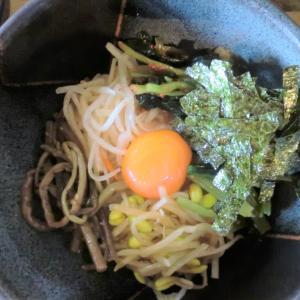 またまた、「10KIO」さんでお昼ごはん
