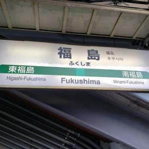 仙台・大宮間鈍行の旅