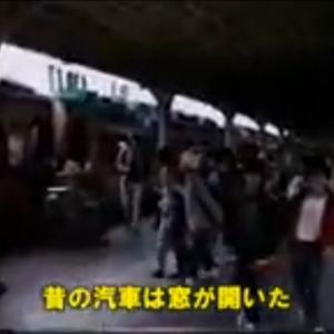 駅弁の似合う列車