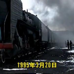 超満員の夜行列車で蒸気機関車撮影に。