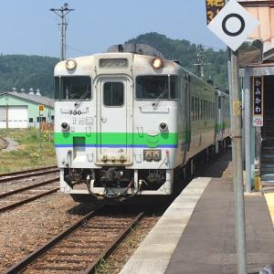 キハ40 令和の旅(石北本線)
