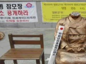 高校生ゲイ感染蔓延の韓国で「日本政府に謝罪せよ」ムンに抗議したら刑事罰