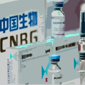 中日202108 木下雄介ワクチン接種後急死!悪評中国ワクチンより有効か?インフルワクチンでも効果