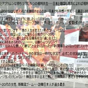 202109「国連総会で演説したニダ!」👽朝日新聞が不正BTSを熱烈宣伝