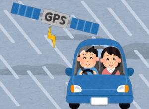 【GPS車両追跡】設置と注意点!購入・レンタルおすすめ5選