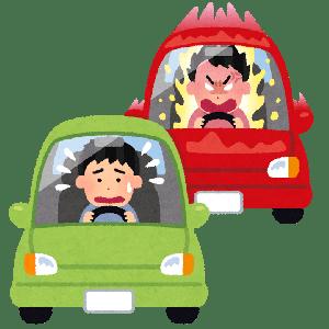 【GPS搭載ドラレコ】購入者急増中!あおり運転対策・浮気予防にも効果的!