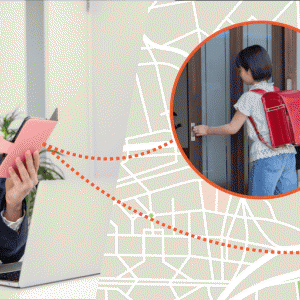 【auから子どもを見守るGPS】あんしんウォッチャー7月発売!