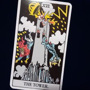 人生の衝撃的な事件は不幸ではなく人生の転換点「タロットカードのタワー(塔)」のメッセージ