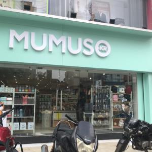 また変なの見つけた〜MUMUSO