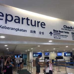 シンガポールからビンタン島ヘ