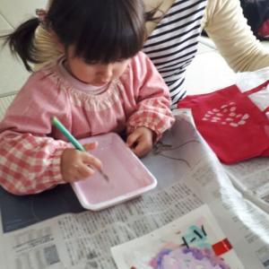 親子教室☆ステンシルで作るオリジナルバッグ