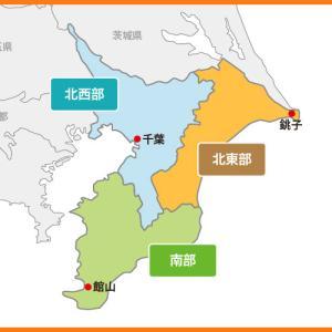 【速報】台風通過前にすでに千葉県停電 16,400軒