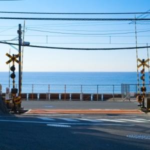老後の鎌倉住まいが、不便すぎる「高い・坂道多い」