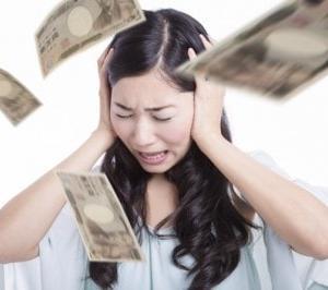 【経済指数】大幅下落「東日本大震災並み 」増税が失敗か!?