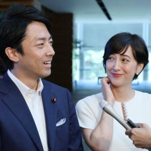奥様が語る「小泉進次郎」スキャンダル疑惑