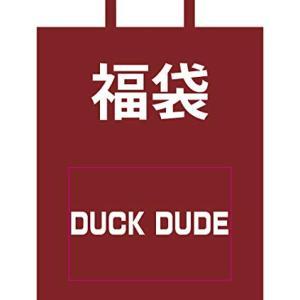 【新春】福袋が売れない!その理由とは!?