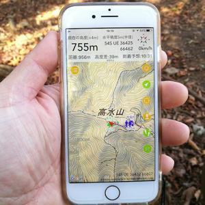 GPS地図アプリで登山、ログが乱れるのはスマホ側の問題が大きい