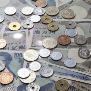 【コロナ現金給付】出し惜しみする安部 「ターゲットを置いて、思い切った給付を行う」
