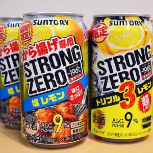 【ストロング系の酒】人気の陰に依存しやすい「危険ドラッグ」