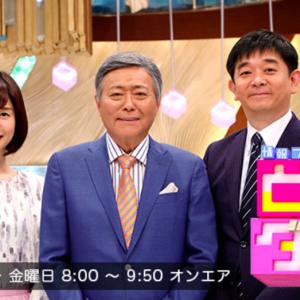 止まらないテレビ降板「とくダネ!」小倉智昭も勇退の理由とは?