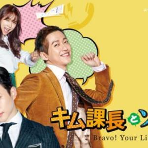 最近観ている韓国・中国ドラマ